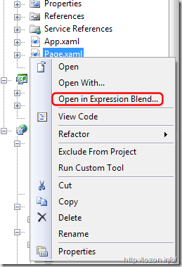 Open from Visual Studio 2008